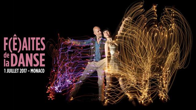 Fete-danse-640x360