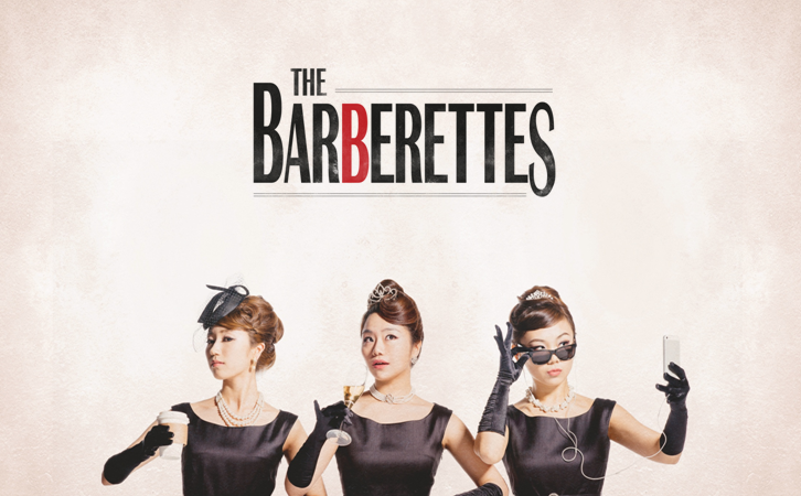 Barberettes_Photo-726x450