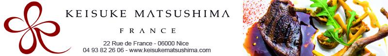 Banniere Keisuke Matshushima copie